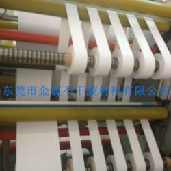 厂家生产多种间隔铜版不干胶 间隔不干胶材料