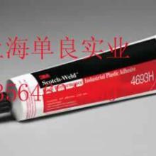 现货供应3M4693高性能工业塑料胶水