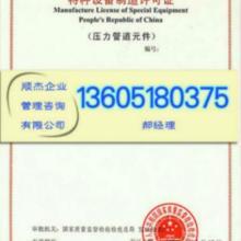 冶金桥式起重机安装改造生产许可证条件青海代办和代理江西景德镇