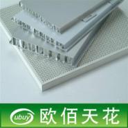 供应汽车船舶卫生间办公室隔断专用高强度铝蜂窝板