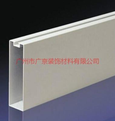 铝方通吊顶天花图片/铝方通吊顶天花样板图 (4)