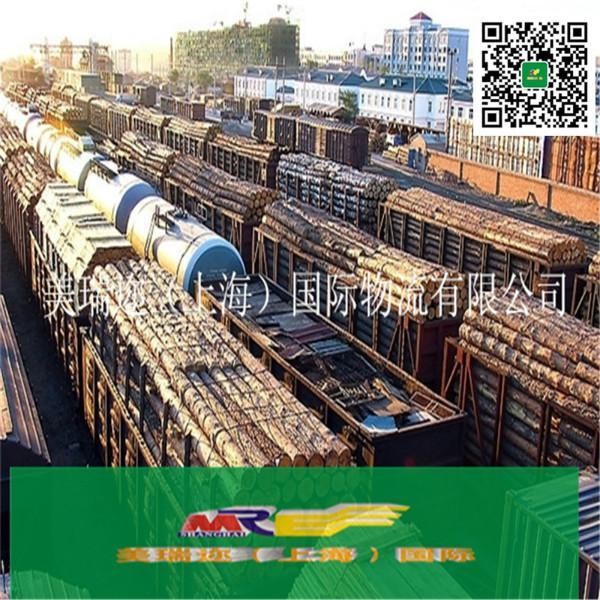 上海木材进口代理报关图片/上海木材进口代理报关样板图 (3)