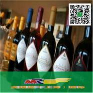上海港进口红酒报关海关有什么要求图片
