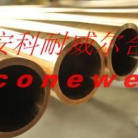 供应上海C17200QBe2棒材管材线材