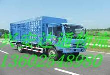 供应深圳专业牲畜运输物流电话,深圳专业牲畜运输物流报价