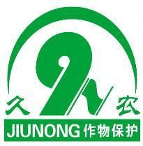 武汉久农作物保护有限公司