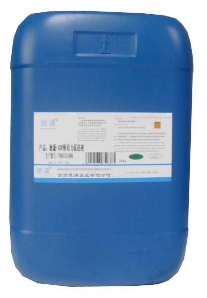 供应深圳德谦983润湿分散剂超高分子量分散黑炭黑