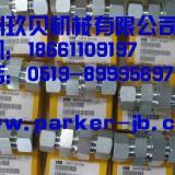 供应PARKER派克单向阀RHD12LCF,RHD18LCF,RHD18LOMDCF,RHD12LOMDCF