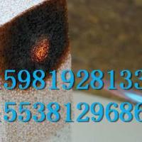 新乡真金保温板材厂家直销价格_优质供应商