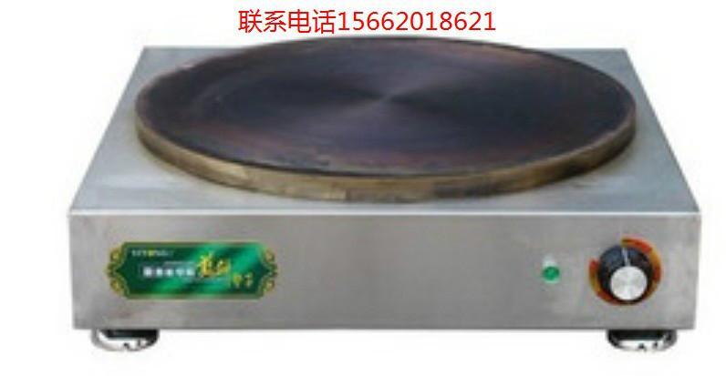 供应东北煎饼的做法东北大煎饼;辽宁哪里卖煎饼机;山东煎饼鏊子厂家销售