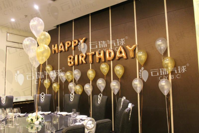 供应生日气球装饰/舞会派对气球装饰/宴会气球造型装饰