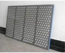 供应不锈钢复合网