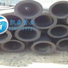 供应矿业矿浆输送耐磨管