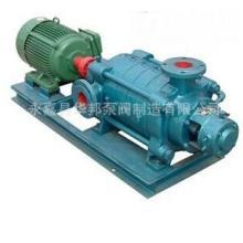 供应多级泵,多级泵厂家,多级泵型号,多级泵销售