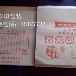 滄州市哪里有卖做防油紙袋的厂家供應哪裏有賣做防油紙袋的