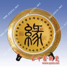 供应精品陶瓷纪念盘灬各类陶瓷礼品设计