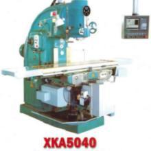 供应XKA5040立式升降数控铣床