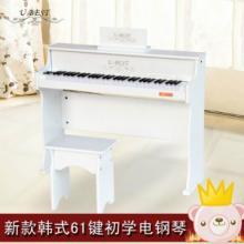 供应优必胜61键6107儿童电子数码钢琴高档玩具琴初学儿童练习琴批发