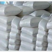 供应甘氨酸钠厂家价格现货图片