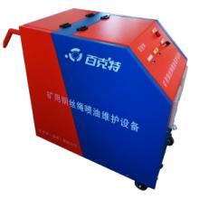 供应百克特矿用钢丝绳涂油装置钢丝绳喷油装置