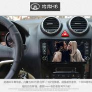 供应长城哈佛H6车载专车专用DVD导航仪