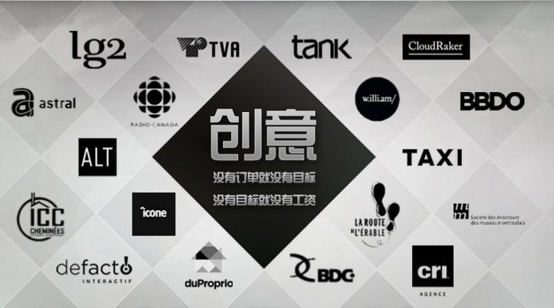 【大连广告营销服务科技科技公司_大全_名称】-一呼百图片
