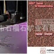 西安金属切割水刀专用砂石榴砂图片