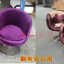 供应咖啡厅转椅紫色系列,沙发翻新,沙发维修,办公沙发翻新,餐椅翻新