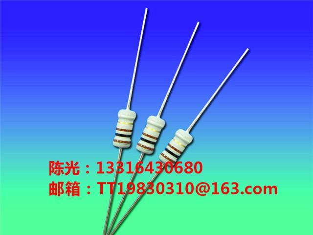供应熔断保险丝电阻,深圳熔断保险丝电阻,广东熔断保险丝电阻