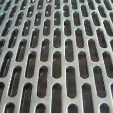 供应辽源钢板冲孔板批发