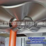 供应氟碳铝单板/氟碳铝单板海南生产厂家/氟碳铝单板海南厂家批发