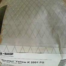 供应用于的巴斯夫颜料钛黄粉K2001FG