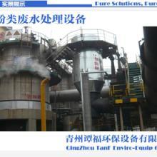 供应酚类污水处理设备