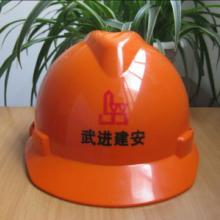 供应镇江港口建筑公司ABS安全帽材质批发