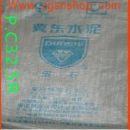 冀东水泥铜川公司PC32.5R袋图片