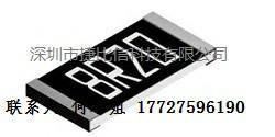 0603封装_0.01_1精密贴片电阻图片