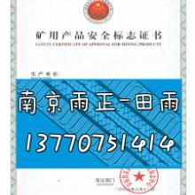 铸铜件南昌办生产许可证的时间代办和办理江阴领平焊法兰证评审图片