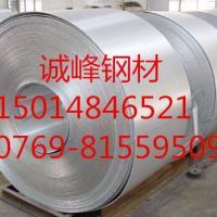 HC180P精品用钢HC180P薄板准高线
