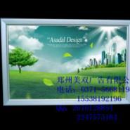 郑州哪里做超薄灯箱便宜图片
