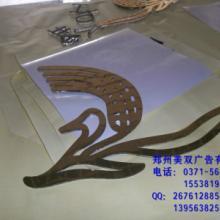 供应郑州做水晶字亚克力字电话图片