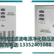 参数电力电源稳压器图片