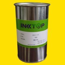 供应用于汽摩配件|家电行业|数码产品的YTL-6系列电镀银涂料图片