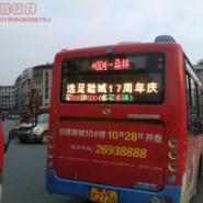 无线GPRS控制卡支持维吾尔文图片