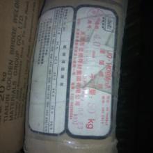 供应焊接材料图片