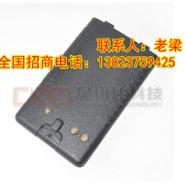 VX-420威泰克斯对讲机电池图片