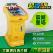 洛阳小台球投币月光宝盒游戏机图片