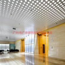 中山市铝合金方形扣板吊顶-微孔铝扣板厂家-微孔铝合金扣板供应商批发