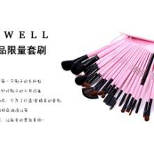 供应允薇23支化妆刷套彩妆工具供应商批发