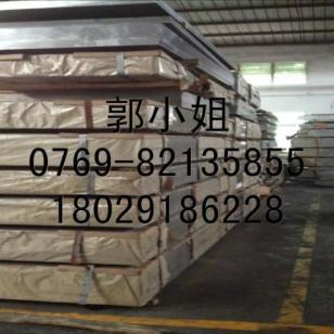2021进口合金铝板2024合金铝带图片