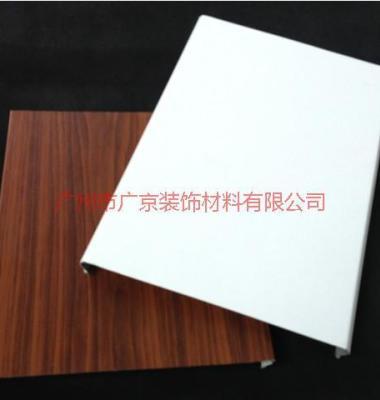 条形铝扣板图片/条形铝扣板样板图 (4)